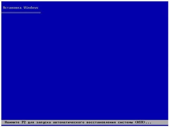 Ustanovka-Windows-XP