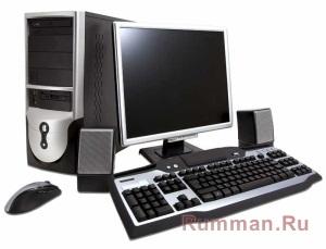 Tekhnicheskoe-ustroistvo-kompiutera-ili-iz-chego-sostoit-kompiuter