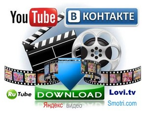 kak-mojno-skachat-video-s-YouTube