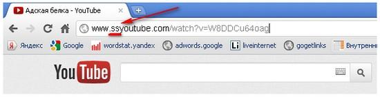 Как можно скачать видео с Youtube