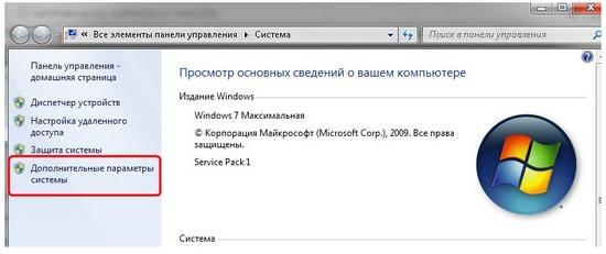 Как сделать сеть между двумя ноутбуками windows 7 и windows 8