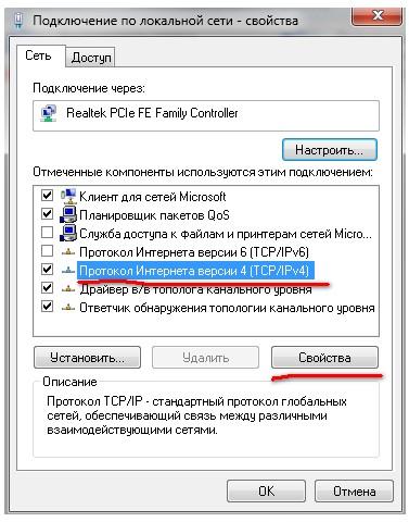Lokalnaia-set-mezhdu-Windows-XP-i-Windows-7
