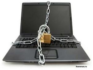 Как восстановить заблокированный аккаунт - Cправка