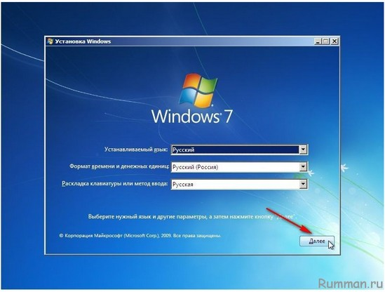 kak-vzlomat-paroli-windows-7-esli-on-uteryan/