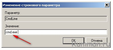 windows-7-esli-on-uteryan/