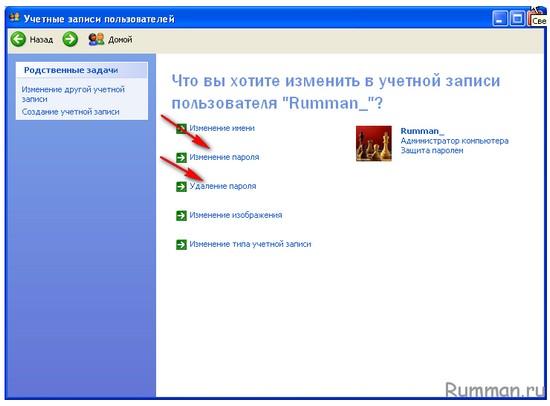 Kak-vzlomat-parol- Windows-XP