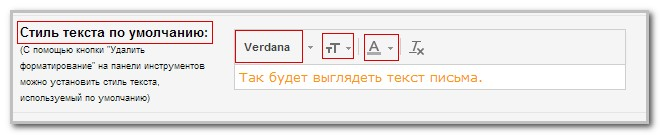 Nastroika-pochty-Gmail