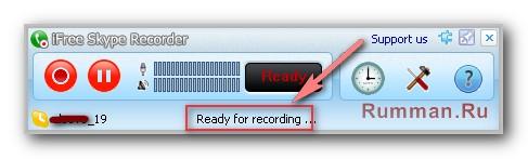 Как записать разговор в Скайпе с помощью iFree Skype Recorder?