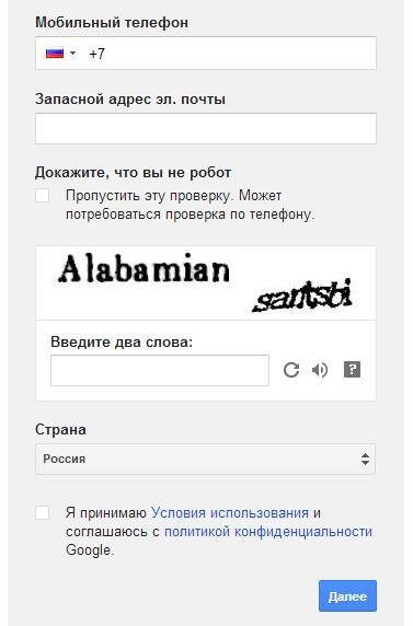 Kak-sozdat-pochtovyi-iashchik