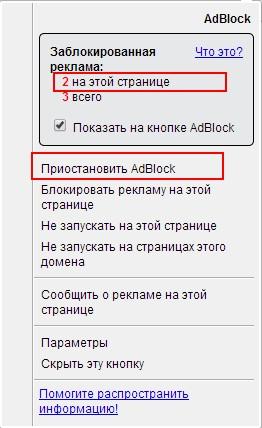 AdBlock-pokazateli