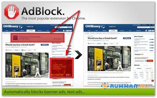 reklama-primer
